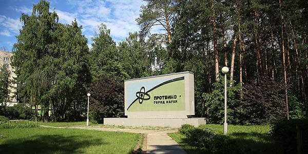Заказ микроавтобуса в Протвино