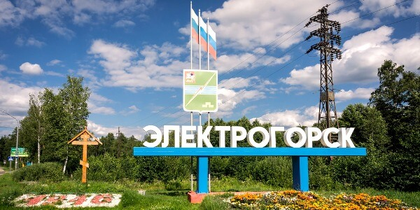 Заказ микроавтобуса в Электрогорск