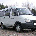 Аренда пассажирского микроавтобуса Газель Стандарт