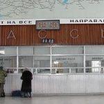 Трансфер на Белорусский вокзал