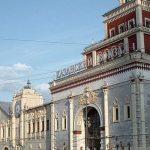 Трансфер на Казанский вокзал