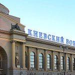 Трансфер на Киевский вокзал