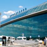 Трансфер в аэропорт Домодедово